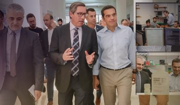tsipras-ite-exo