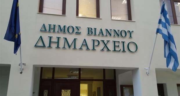 dimos-viannoy-620x330