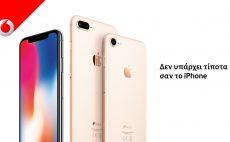 iphone8x-press-release