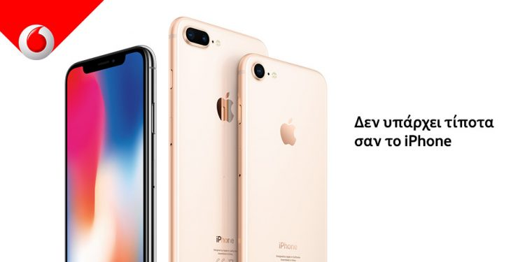 iphone8x-press-release