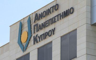 anikto-panepistimio-kyprou-apky