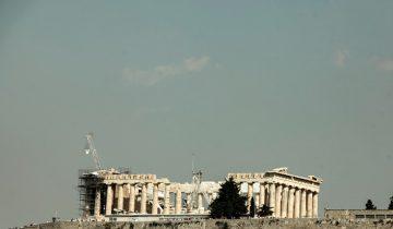 akropolh-rypansh