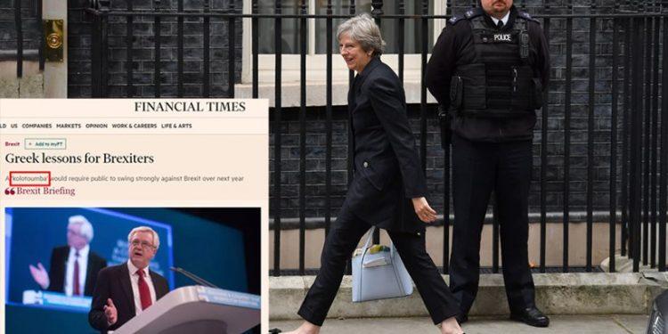 brexit-kolotoumpa