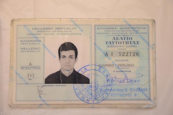 giagtzoglou-taftothta1