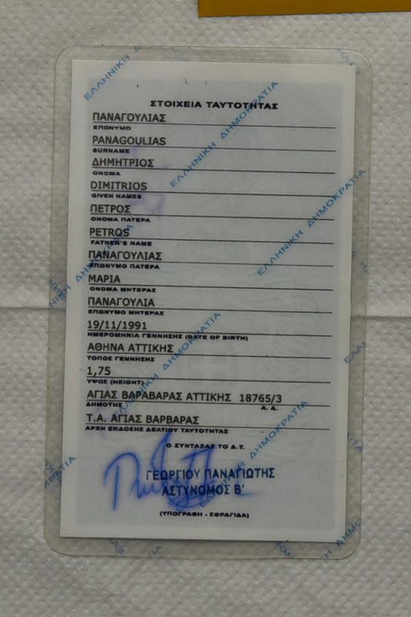 giagtzoglou-taftothta16