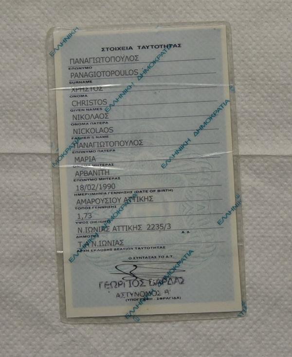 giagtzoglou-taftotita14