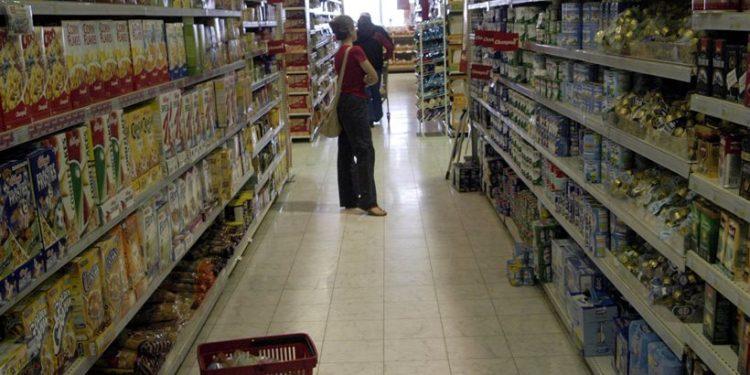 soupermarket