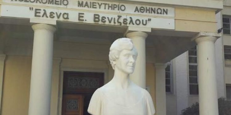 venizelou