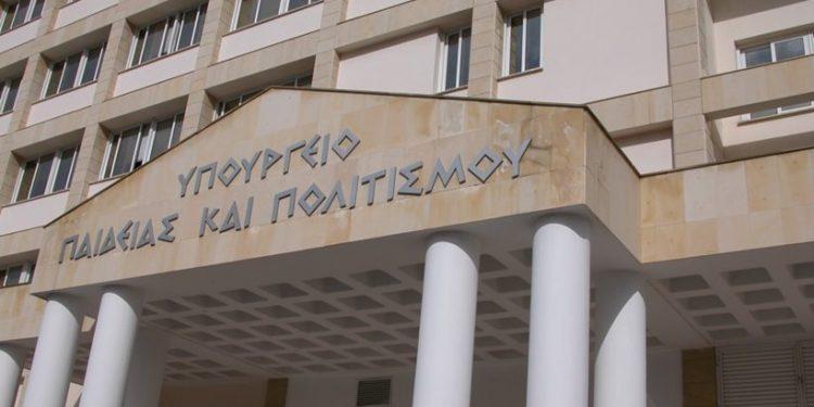 kypriako-ypoyrgeio-paideias