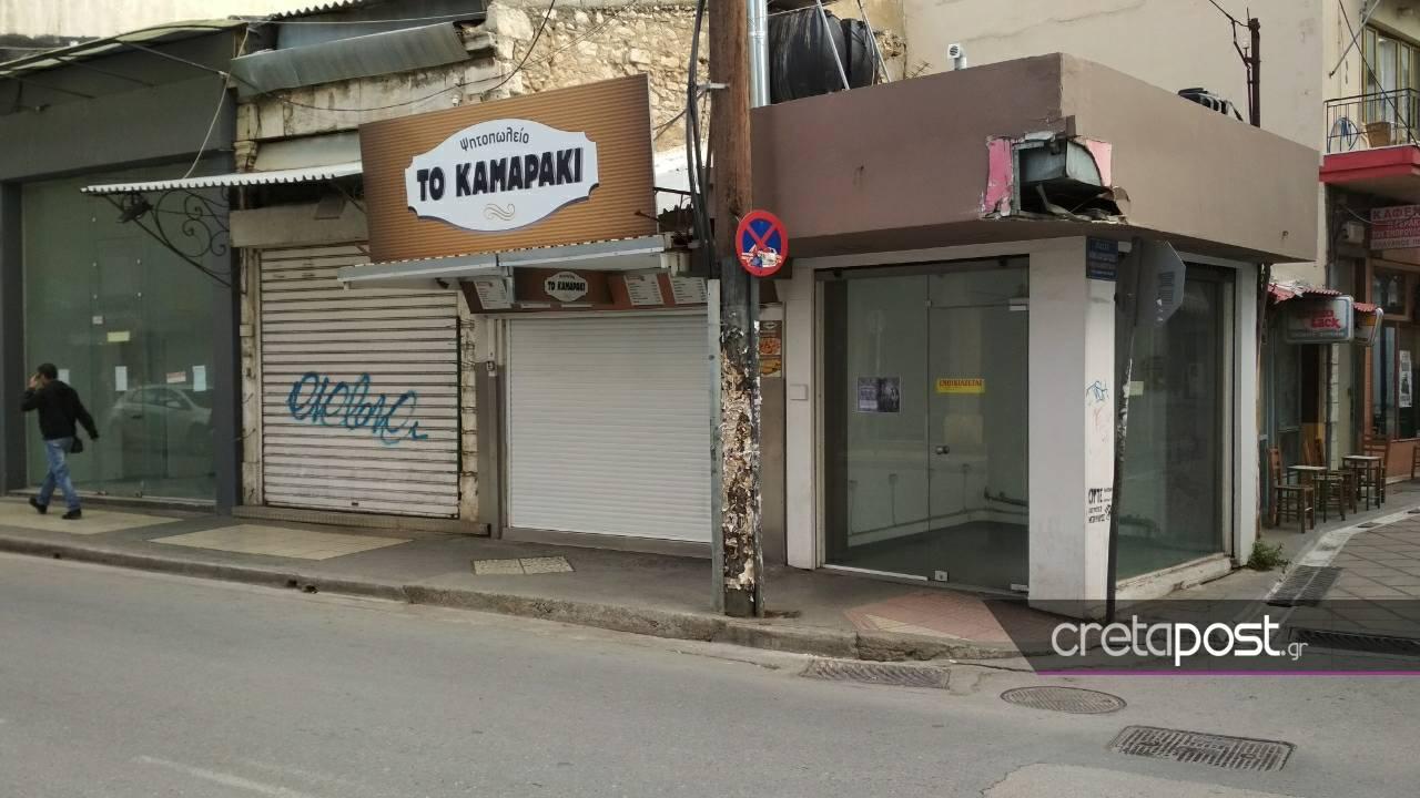 """Λεωφόρος Καλοκαιρινού, οδός 1821 και Έβανς έχουν """"πληγεί"""" από την οικονομική κρίση"""