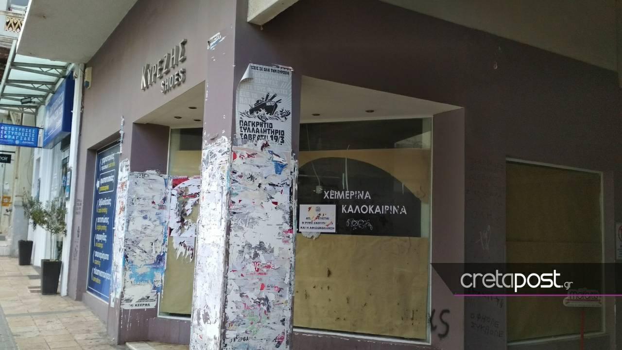 """""""Ερημώνει"""" το ιστορικό κέντρο της πόλης από τα απανωτά λουκέτα"""