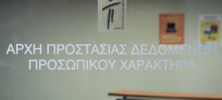 prostasia