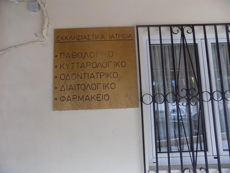 agios-konstantinos-3