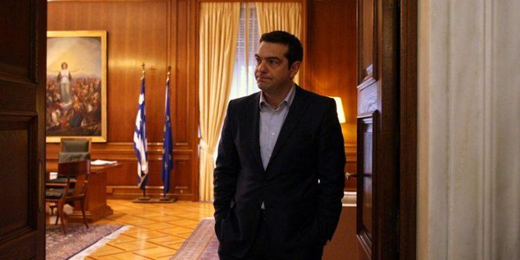 tsipras-maksimou