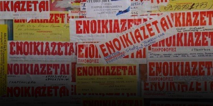 enoikiazetai-exo
