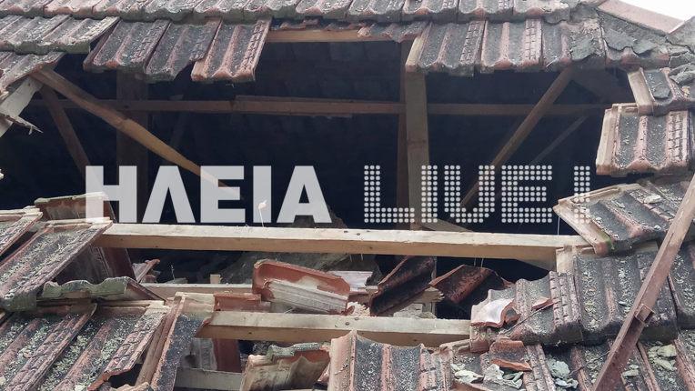 hleia4