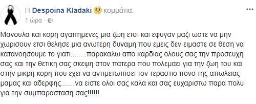 kladakh-filh
