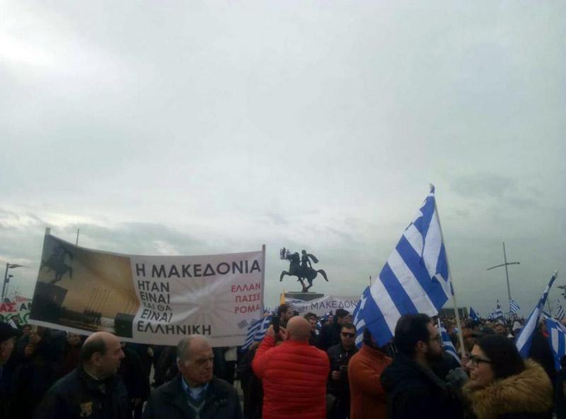 thessalonikh1