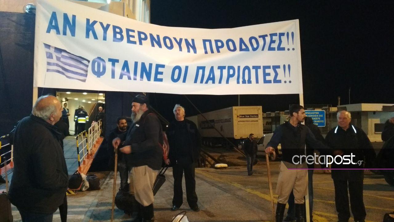 """Απόβαση"""" ΛεβεντοΚρητών στο δρόμο προς τη Mακεδονία…Ανεβαίνουν με ... d984cbd9ebe"""