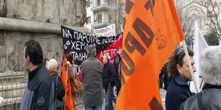 makedoniko-syllalhthrio
