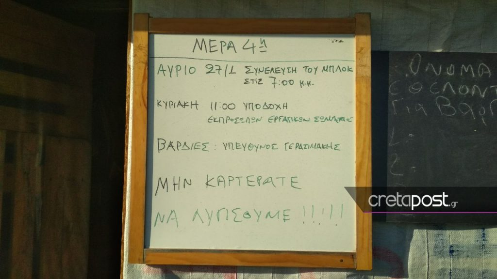 mploko-praitoria4