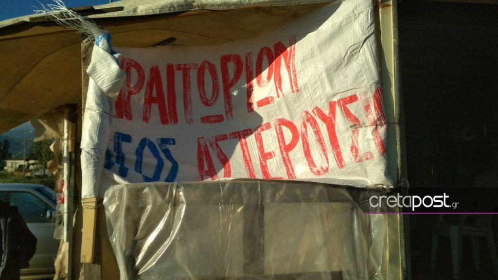 mploko-praitoria5