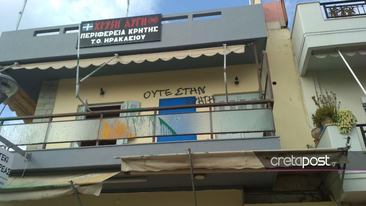 Αποτέλεσμα εικόνας για Ένταση στην Αλικαρνασσό: Ντου και καταστροφές μετά από πορεία Στα γραφεία της Χρυσής Αυγής - Τί λένε οι γείτονες