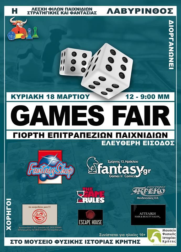 games-fair-18-3-2018