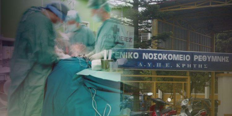 nosokomeio-rethymnoy-entatikh-exo