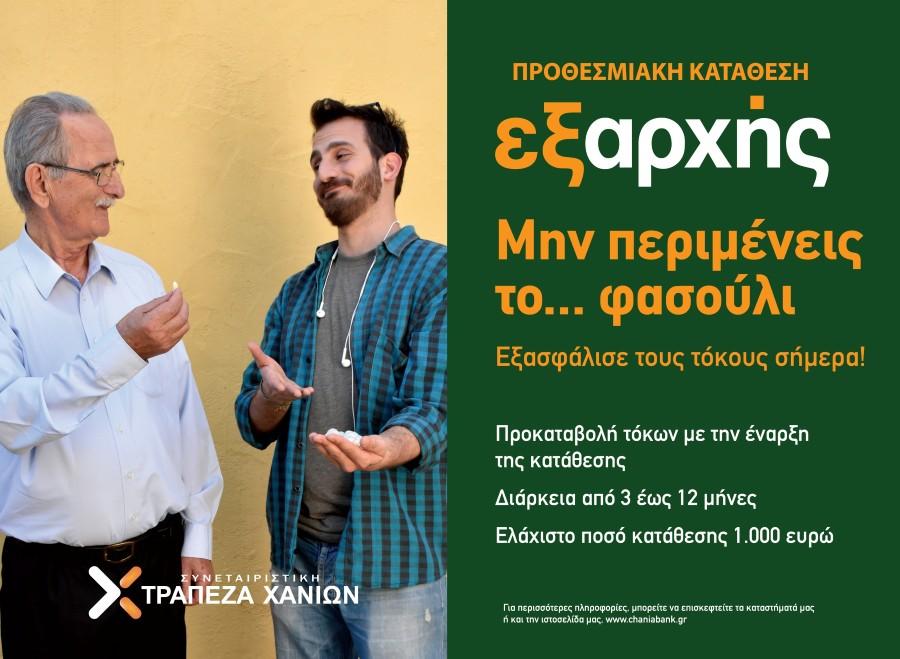 kx exarxis_26x19