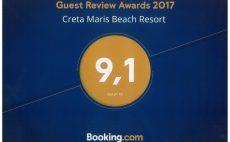 award-2017-booking