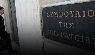symboylio-ths-epikrateias-ste-exo