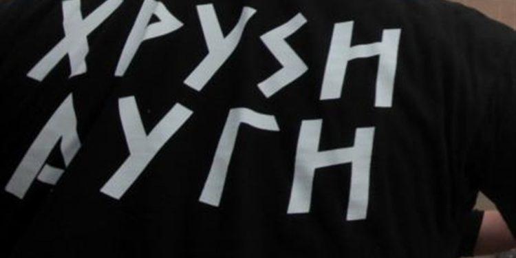 xrysh-aygh