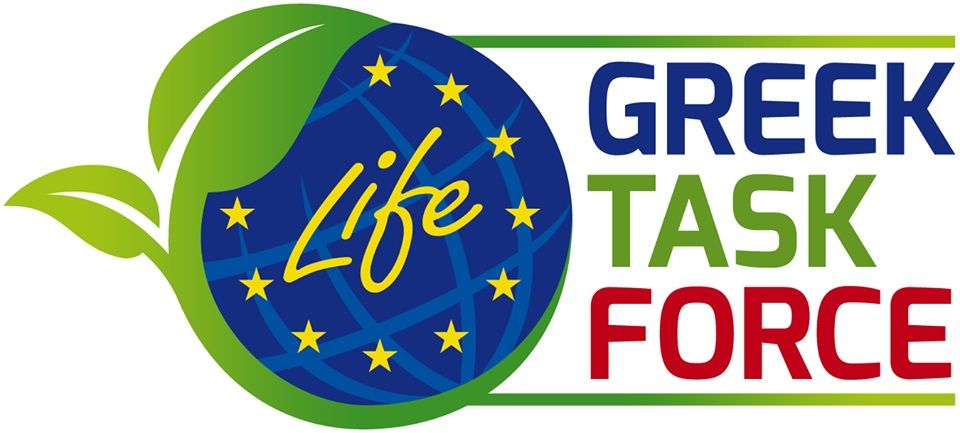 Ενημερωτική εκδήλωση για το πρόγραμμα LIFE στο Ηράκλειο | Cretapost.gr