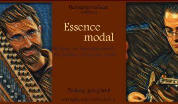 essence-modal-300518-2