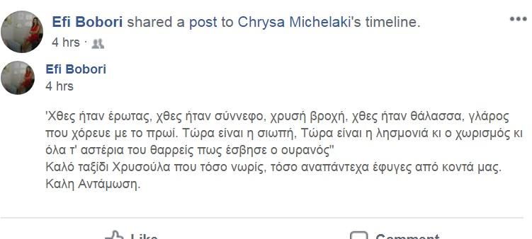 mixelakh