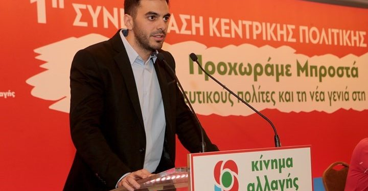 xristodoylakhs