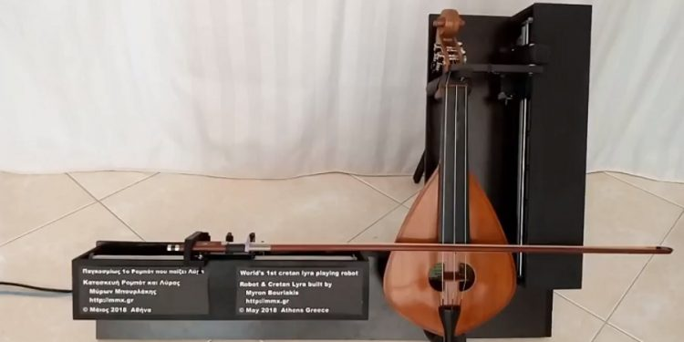 robot-lyra