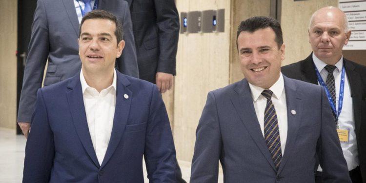 zaef-tsipras-skopiano