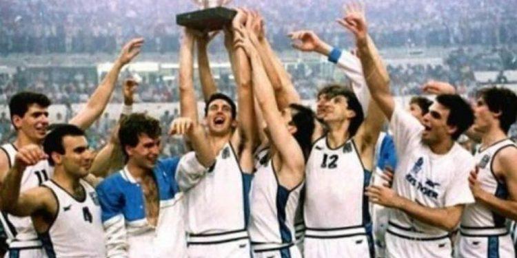 eurobasket-1987