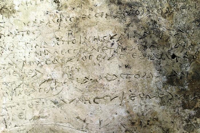 Ισως το παλαιότερο σωζόμενο γραπτό απόσπασμα των Ομηρικών Επών