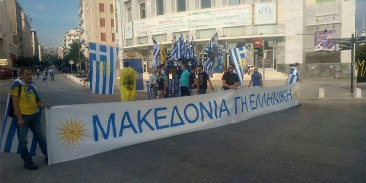 makedonia6
