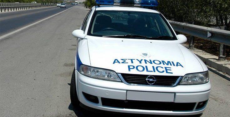 kypriakh-astynomia