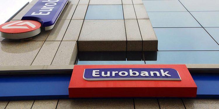 1470931-eurobank-930-1