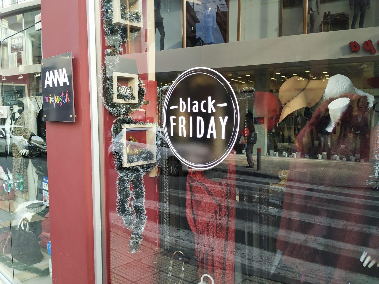 black-friday9