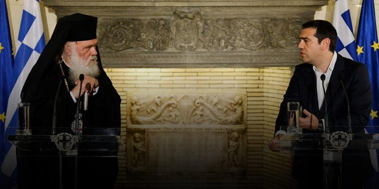 cover-ieronymos-tsipras