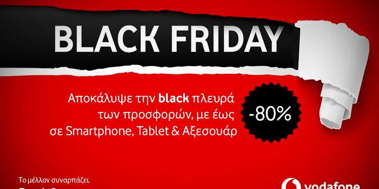 vodafone-black-friday