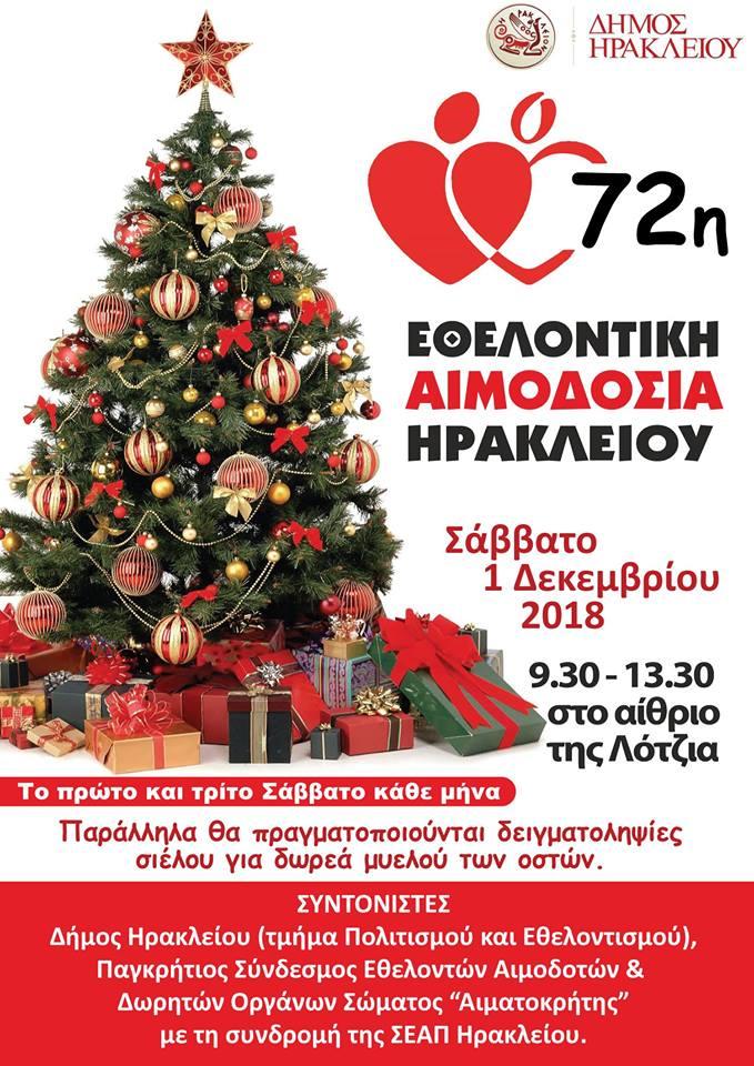 aimodosia-72