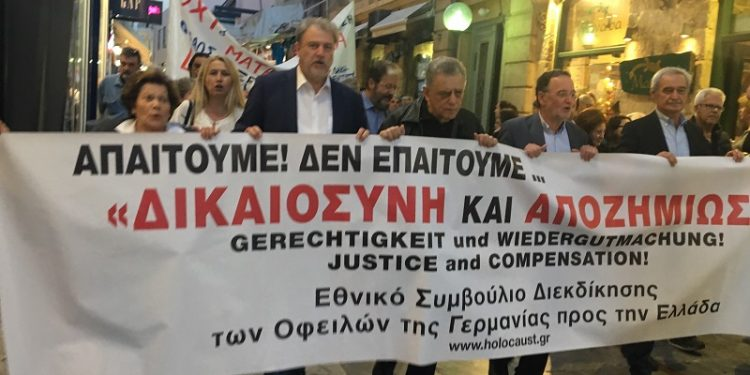 marias-ellhnogermanikh-synelefsh