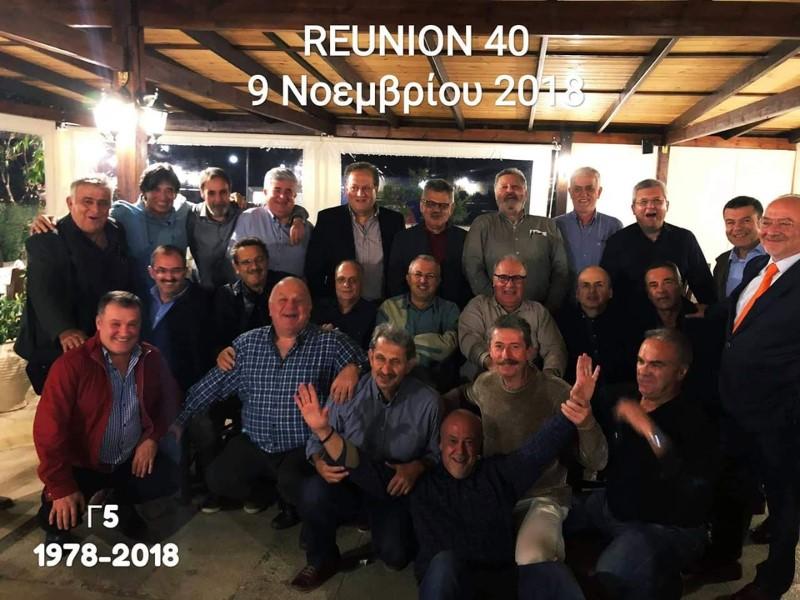 reunion7